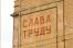 Вологодская область заняла 64 место по состоянию рынка труда